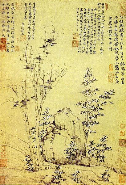 今年竹: 俳句の迷宮